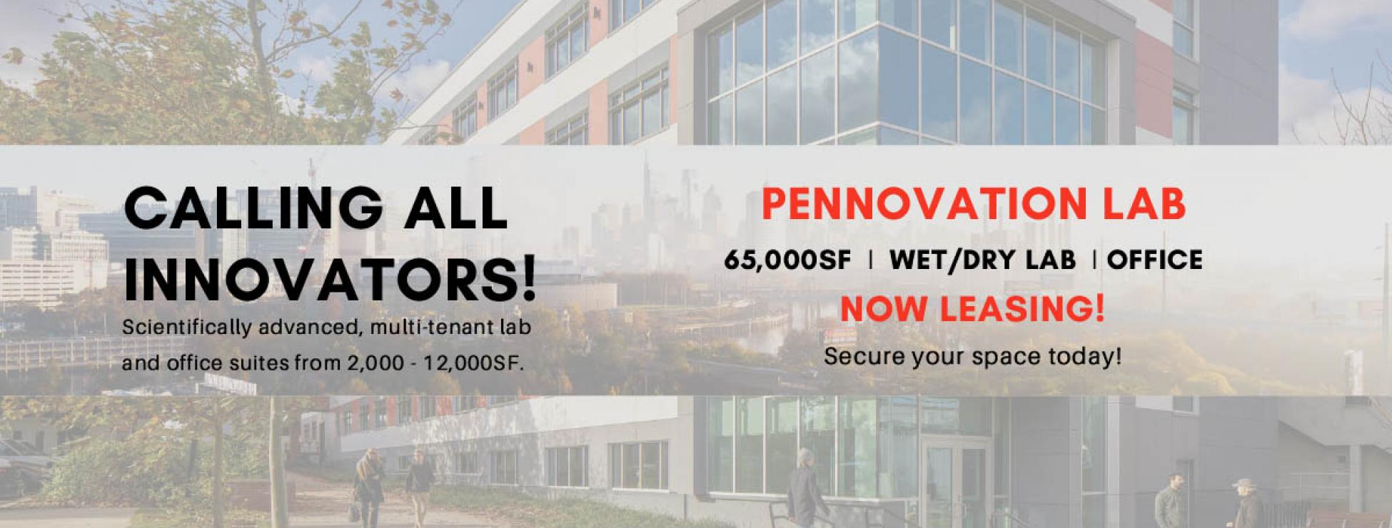 marketing msg for Pennovation Lab w exterior